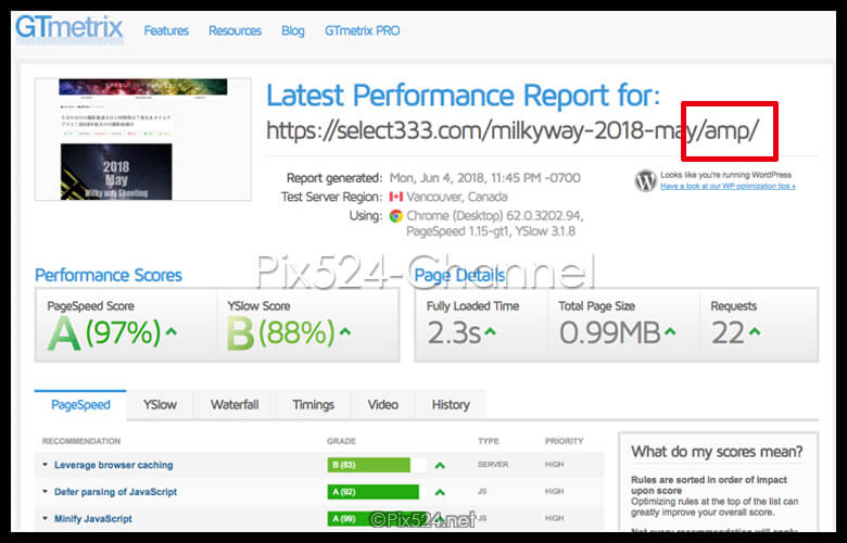 テーマLuxeritas採用後のブログ表示スピードの検証結果!高速化は実現できたか?