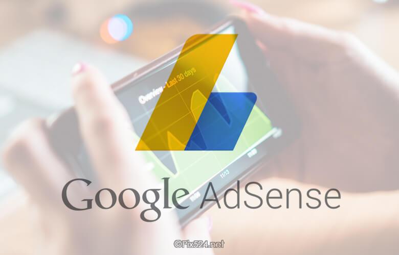GoogleAdsenseを使い倒す!ある日を境にクリック率が格段にアップ!複合的な組み合わせかも?