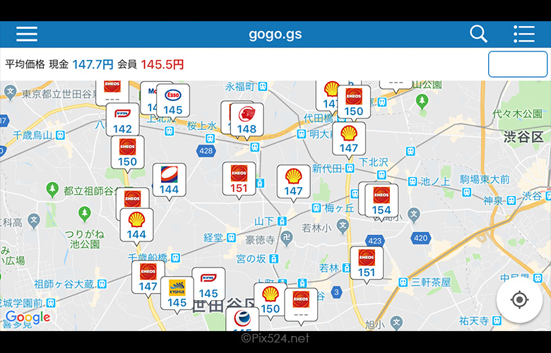 ドライブ旅行の便利アプリ!地方のガソリンスタンド選びにひと役!ガソリン価格比較アプリ