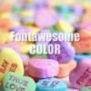 fontawesomeの色指定!CSSを使わない記事内でのアイコン色指定!手軽に使う色付fontawesome