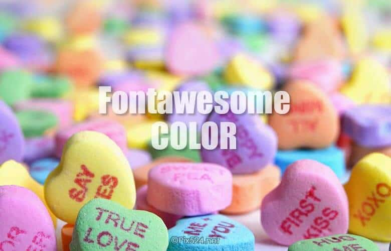 fontawesomeの色指定!CSSを使わない記事内でのアイコン色指定!手軽に使う色付きアイコン